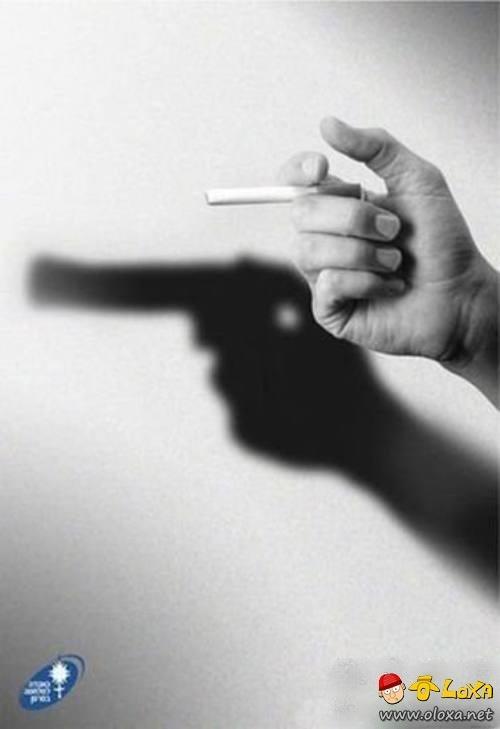 campanha anti-fumo pelo mundo oloxa (11)