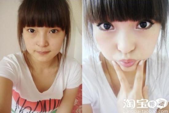 antes e depois da maquiagem (1)