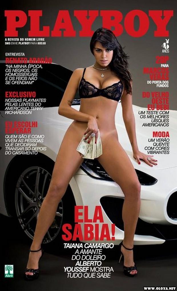 Playboy de Janeiro - Taiana Camargo (1)